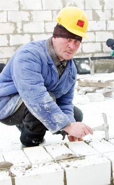 бригадир каменщиков должностная инструкция
